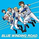BLUE WINDING ROAD-青道高校野球部