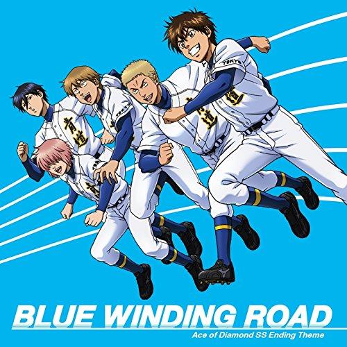 TVアニメ「ダイヤのA-SECOND SEASON-」新EDテーマ BLUE WINDING ROAD