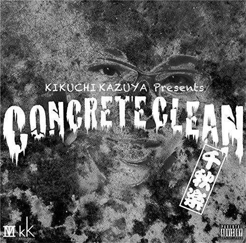 CONCRETE CLEAN 千秋楽