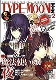 TYPE-MOON (タイプムーン) エース 2009年 03月号 [雑誌]