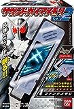 仮面ライダーW(ダブル) サウンドガイアメモリ2 BOX (食玩)