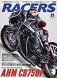 RACERS Volume33 (SAN-EI MOOK)