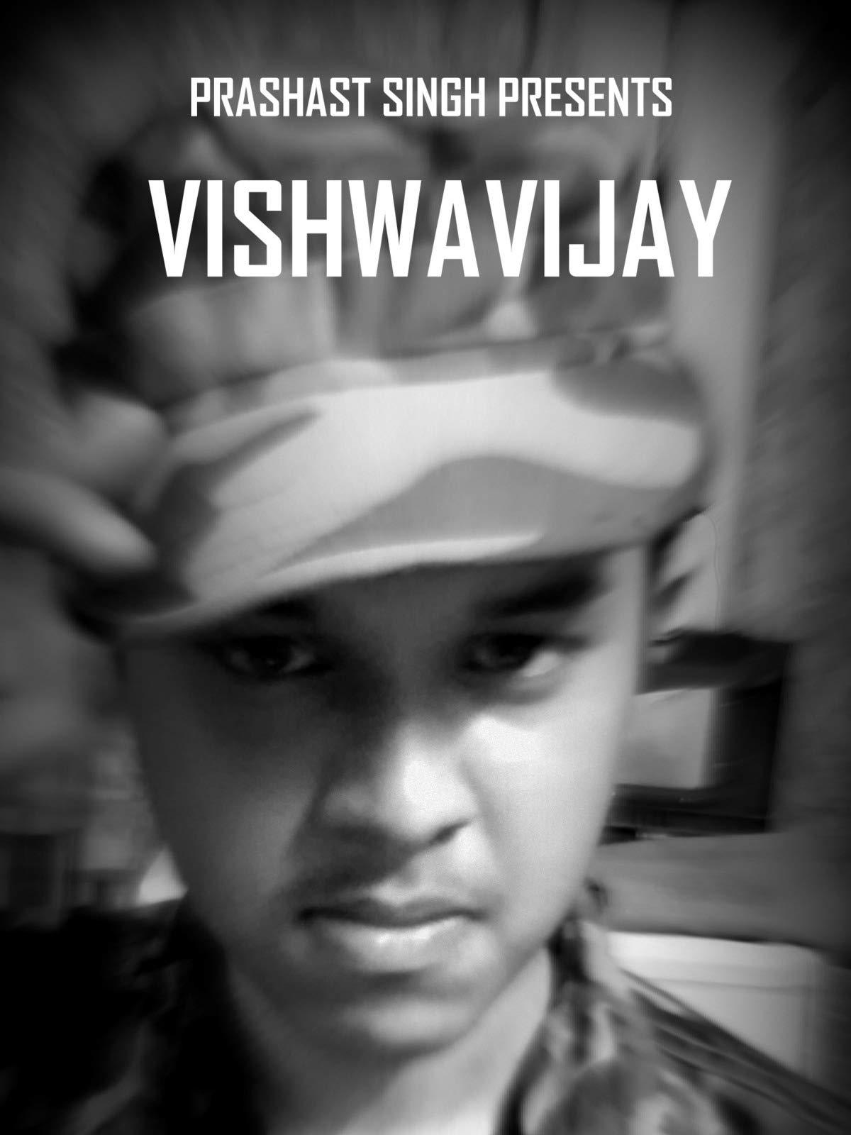 Vishwavijay