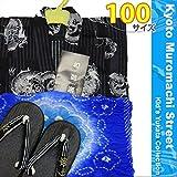 子供浴衣平織りの男の子浴衣100サイズ「黒地、龍」と兵児帯&下駄3点セットBYS10-05