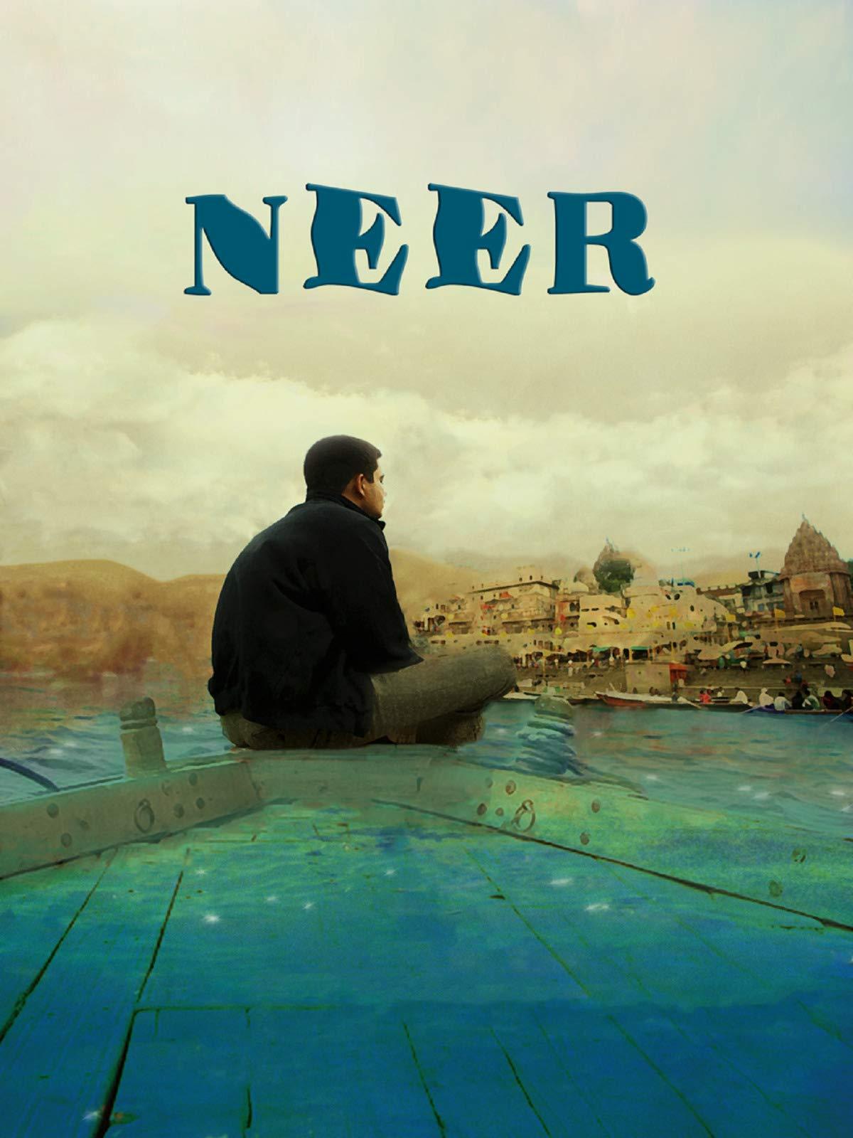 Neer (Water)