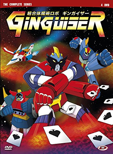 ginguiser-the-complete-series-eps-01-26-4-dvd