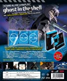 Image de Ghost In The Shell - Stand Alone Complex Box #01 (Eps 01-13) (3 Blu-Ray)