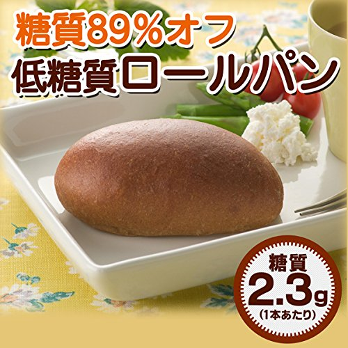 低糖工房 小麦ふすま使用の低糖質ロールパン 1袋10本入り -