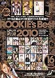 ROOKIE's Best 2010 晶エリー 早川瀬里奈 星優乃 乃亜 大塚咲 北条麻妃 ほか [DVD]