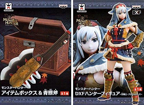 モンスターハンター DXF ハンターフィギュア~女剣士・アシラシリーズ+アイテムボックス&青熊斧 全2種セット