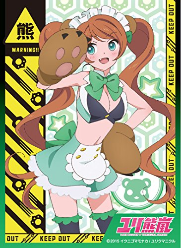 Yurikuma Arashi Lulu Yurigasaki Card Game Character Sleeves Collection EN-043 Anime Princess Girl Yuri Kuma Bear Vol.43 Illust. Akiko Morishima - 1
