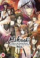 Hakuoki: Series 2 Collection