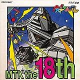NHK ��! ŷ�ͤƤ�Ӥ��� MTK the 18th