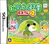 お茶犬の部屋DS4 ~お茶犬ランドでほっとしよ?~