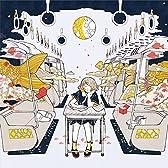 【 Eve ゆりん 】 oyasumi  ( ニコ動 ボカロ 歌ってみた CD ) ※ 特典 : オリジナル 缶バッジ どれか1つ付き
