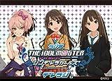 ラジオ アイドルマスター シンデレラガールズ 『デレラジ』DVD Vol.1(DVD-VIDEO+CD-ROM)