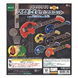 エポック社 FERNANDES GUITARS ZO-3(フェルナンデス ギターズ ぞうさん)ギターマスコット 全6種フルコンプセット ガチャポン 携帯ストラップ フィギュア