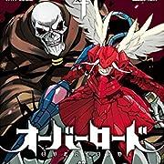 オーバーロード(4)<オーバーロード> (角川コミックス・エース)