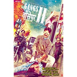 Gangs of Wasseypur - Part 2 (2012) (Hindi Movie / Bollywood Film / Indian Cinema DVD)