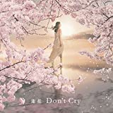 Don't Cry(初回限定盤)