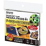 コクヨ CD/DVD用ソフトケース MEDIA PASS+ 1枚収容 10枚入 黒 EDC-CML1-10D