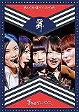 #ユメトモの舞ツアー2015秋 [Blu-ray]