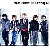 美しき REDRUM(初回限定盤B)(DVD付)