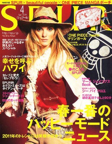 SPUR (シュプール) 2011年 04月号 [雑誌]