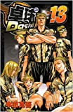 卓球Dash!! 13 (少年チャンピオン・コミックス)