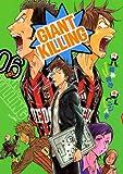 GIANT KILLING 6 (モーニングKC)