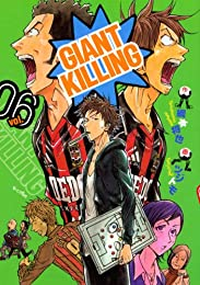 GIANT KILLING 6 (6) (モーニングKC)