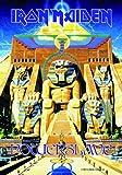 LPGI Iron Maiden Fabric Poster, 30 by 40-Inch, Power Slave