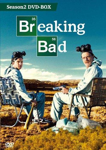 ブレイキング・バッド Season2 DVD-BOX