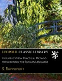 img - for Hossfeld's New Practical Method for Learning the Russian Language book / textbook / text book