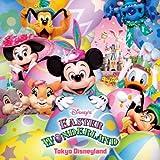 東京ディズニーランド ディズニー・イースターワンダーランド 2011