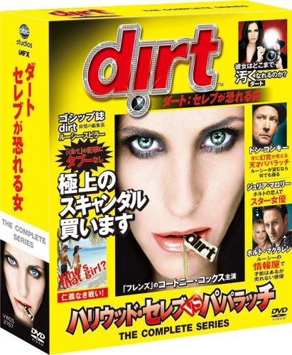 dirt/ダート:セレブが恐れる女 コンパクト BOX [DVD]