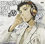 STEINS;GATE VOCAL BEST