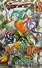 D.Gray-man 第18巻 2009年06月04日発売