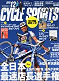 CYCLE SPORTS (サイクルスポーツ) 2012年 12月号 [雑誌]