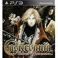 Castlevania: Lament Of Innocence   - PS3 [Digital Code]