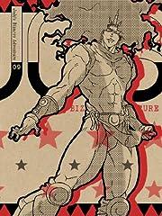 ジョジョの奇妙な冒険 Vol.9 (紙製スリムジャケット仕様)(初回限定版) [DVD]