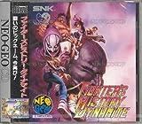 Karnov's Revenge USA (Neo Geo CD)