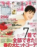 MORE (モア) 2012年 05月号 [雑誌] [雑誌] / 集英社 (刊)