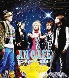 流星ロケット(初回生産限定盤)(DVD付)()