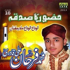Com alwida alwida mah e ramzan farhan ali qadri mp3 downloads