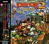 スーパードンキーコング2 - ゲーム・ミュージック