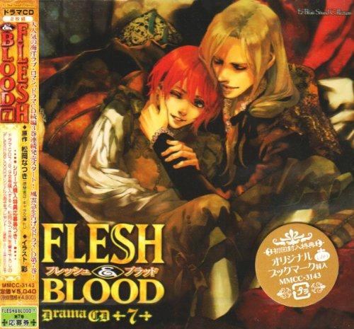 ルボー・サウンドコレクション ドラマCD FLESH&BLOOD 7