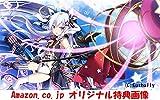 珊海王の円環【Amazon.co.jpオリジナル特典:マイクロファイバークロス(A4サイズ)付き】
