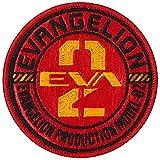いろはism エヴァンゲリオン エヴァ ワッペン 2号機 エンブレム アイロン接着 EVA1000-EVA10
