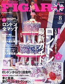 madame FIGARO japon (フィガロ ジャポン) 2011年 08月号 [雑誌]